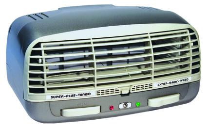 Очиститель воздуха Супер-Плюс-Турбо